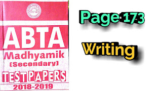 Abta test paper solved for class 10 for Madhyamik candidates 2019 page number 173
