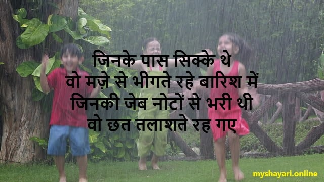 Best Hindi Shayari Collection on Love, Life, Childhood and Sadness