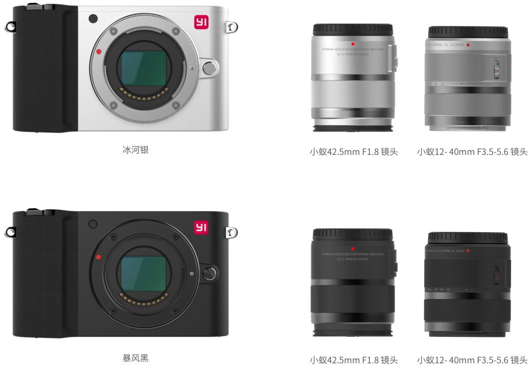 Камера Xiao YI M1 и два объектива