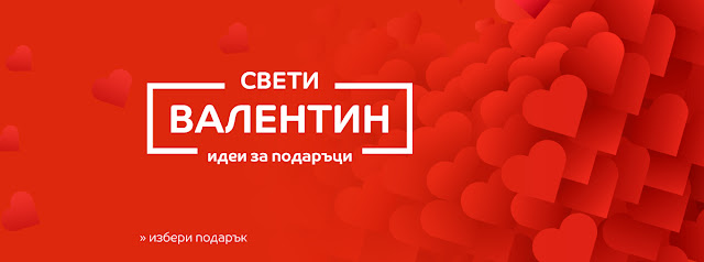 http://profitshare.bg/l/272416