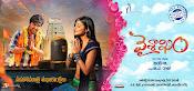 Hariesh Birthday Spl Posters-thumbnail-4
