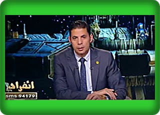 برنامج إنفراد 22 7 2016 سعيد حساسين - قناة العاصمة