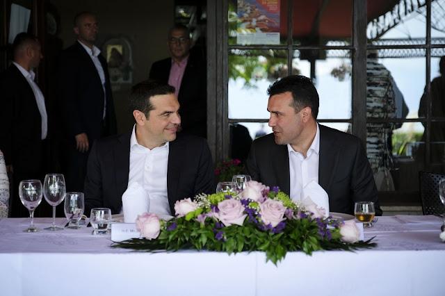 Σκοπιανό: Η νέα αυταπάτη του Τσίπρα γύρισε κατά του ΣΥΡΙΖΑ