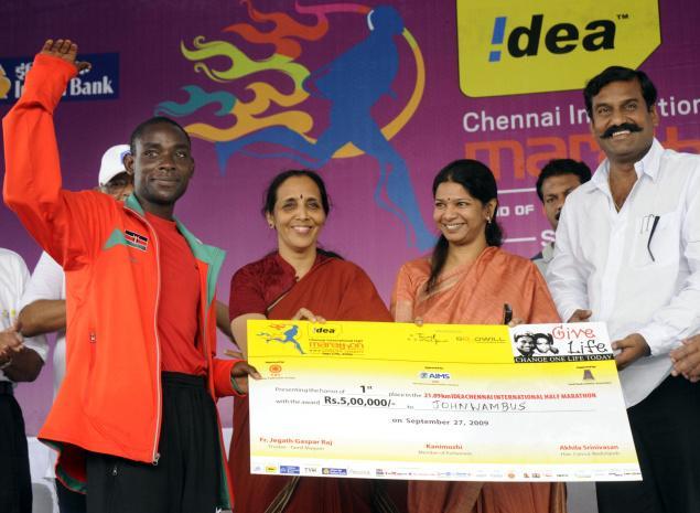 Idea Lottery Winners