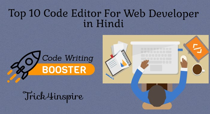 10 Best Code Editors for Web Developer in Hindi