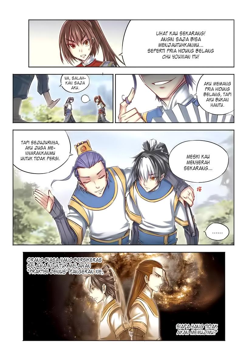 Jiang Ye Chapter 27