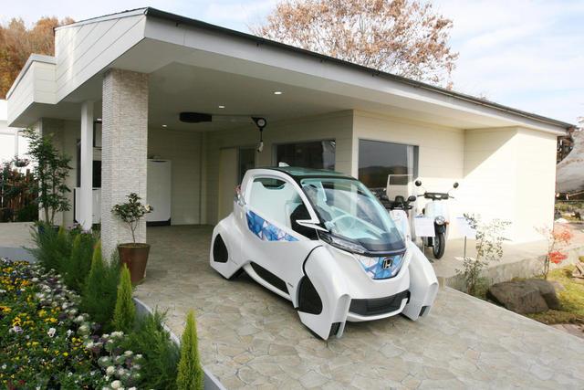 Honda Micro Commuter Car Ev Concept Revealed