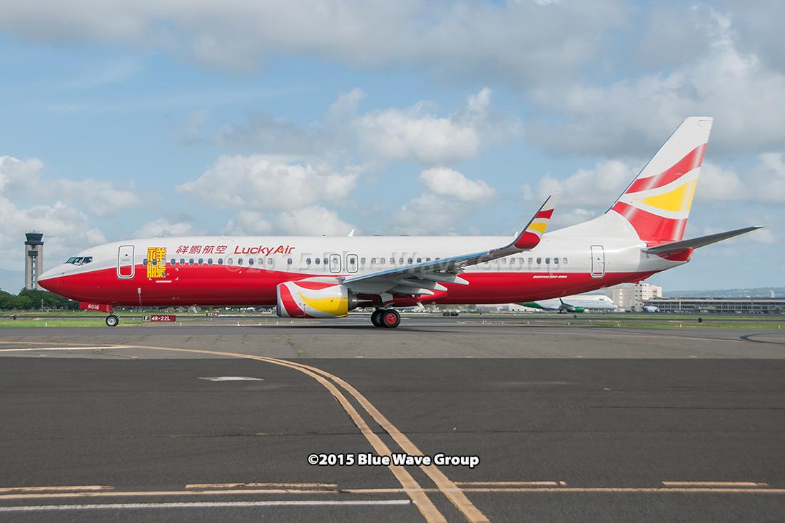 HNL RareBirds: Lucky Air's B-6016