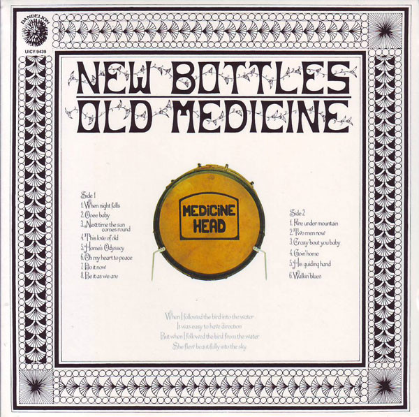 "Amato johnkatsmc5: Medicine Head ""New Bottles Old Medicine"" 1970 UK Folk  LI59"