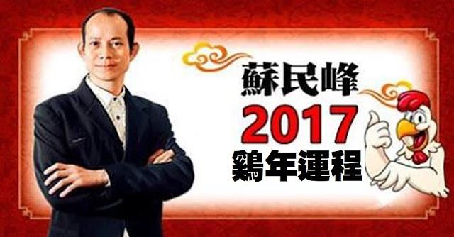 http://www.sharetify.com/2016/06/2017.html