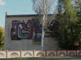 Новгородське. Фенольний завод. Будинок техніки, музей, бібліотека