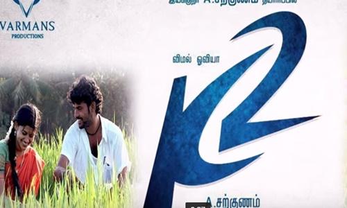 Vimal Kalavani 2 Movie Updates