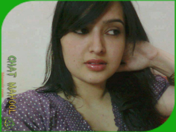 Free dating chat in pakistan