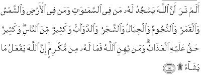 suraj Al-Hajj