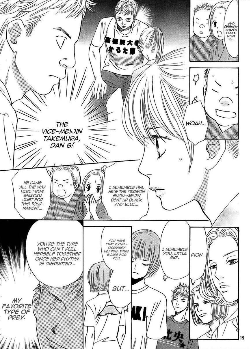 Chihayafuru - Chapter 60