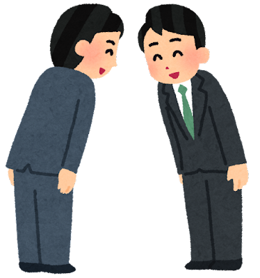 お辞儀をし合うビジネスマンのイラスト(男性)