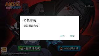 Como traduzir qualquer jogo ou App no Android Rápido e Fácil