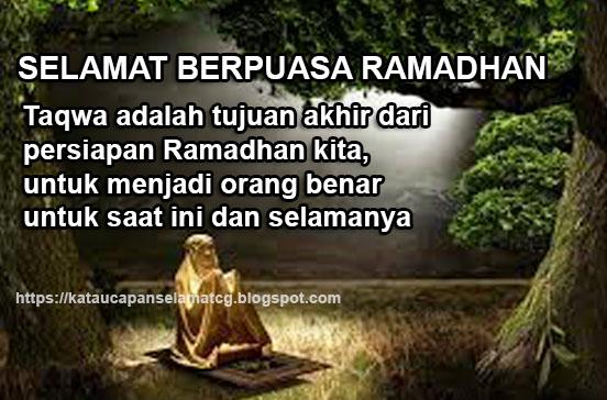 Inilah Kumpulan Kata Mutiara Ramadhan Dan Ucapan Selamat Berpuasa
