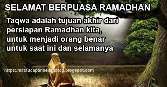 Inilah Kumpulan Kata Mutiara Ramadhan Dan Ucapan Selamat Berpuasa Untuk Orang Tersayang Kata Ucapan Selamat Terbaru