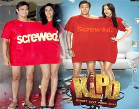 Kismat Love Paisa Dilli Poster Release
