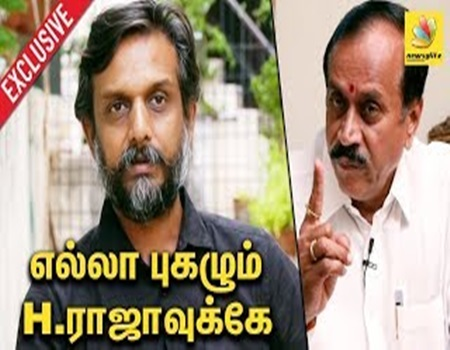 Thirumurugan Gandhi Interview | May 17 | H.raja