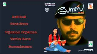 Bose Tamil Movie Audio Jukebox (Full Songs)