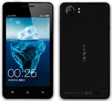 Oppo Find Way U7015 - Spesifikasi dan Harga HP