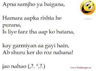 Hindi funny poetry