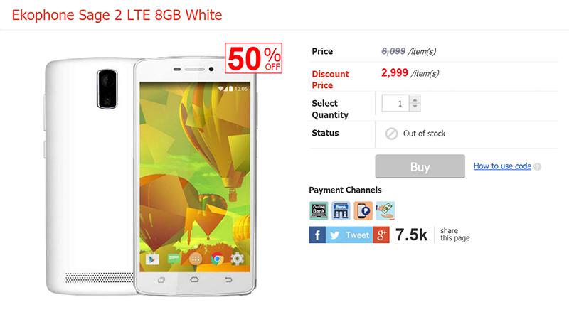 Ekophone Sage 2 LTE at 2999 Pesos