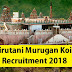 Tirutani Murugan Koil Recruitment 2018-16 Assistant Archakar - Apply Now