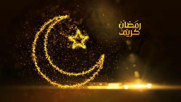 Ramadan Eid