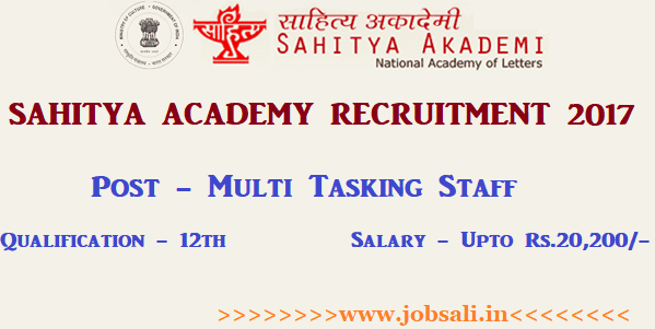 Sahitya Academy Delhi Recruitment , Sahitya Academi Vacancies , Govt jobs in Delhi