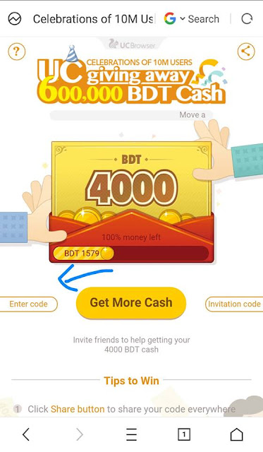 UC-Browser-Win-4000Tk-Cash-Total-150 Persons-Total-600000Tk