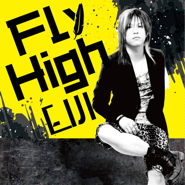 [Single] Eiji - Fly high (2016.04.13/RAR/MP3)