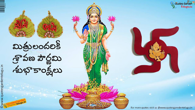 Goddess Shri Maha Lakshmi Images HD wallpapers