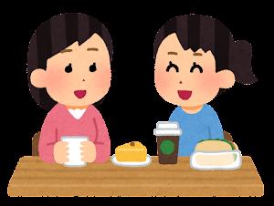 カウンターで食事をする人たちのイラスト(女性)