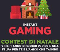 Logo Vinci gratis un anno di giochi per PC per te e un amico
