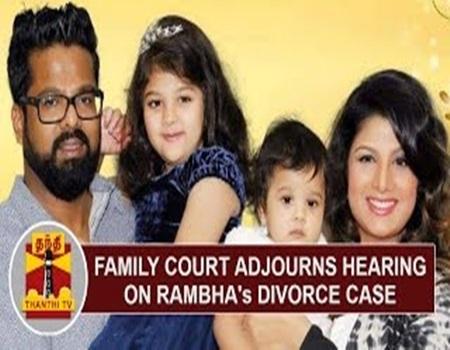 Family court adjourns hearing on Actress Rambha's divorce case to Jan 21  Thanthi Tv