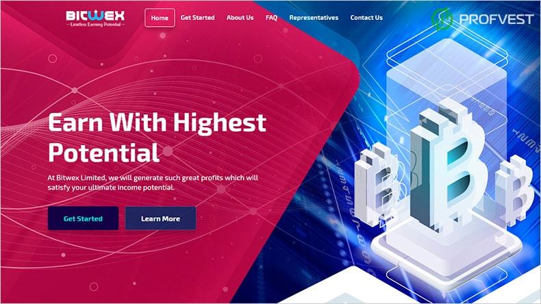 Bitwex Limited обзор и отзывы HYIP-проекта