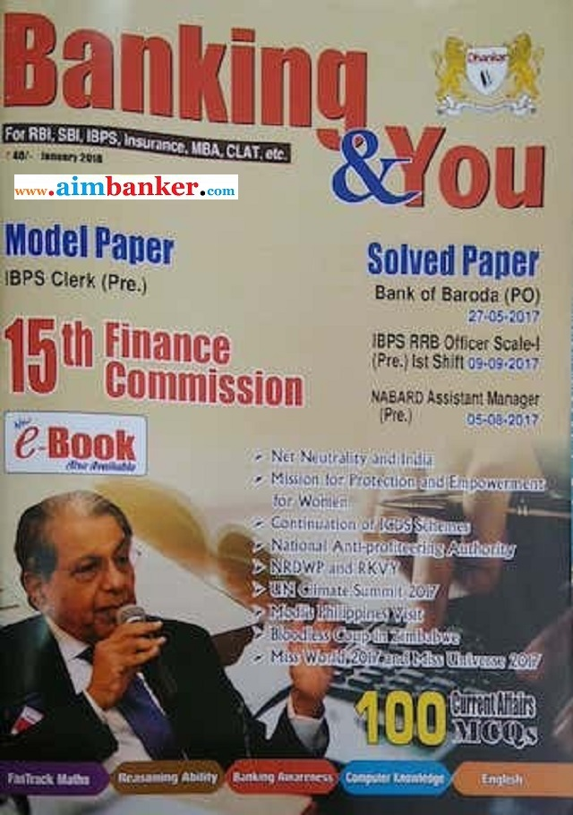 Banking you january 2018 free monthly magazine issue english hello aimbankerstoday we are sharing banking you january 2018 free monthly magazine english hindi for upcoming exams these is one of the best fandeluxe Image collections