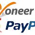 رسالة مهمة من paypal لعدم قبل تفعيله بطاقة payoneer يجب عليك معرفته