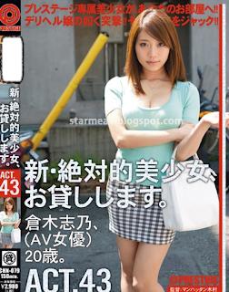 유이 마키나 (Makina Yui) 의 일상상황 작품이있는 Prestige품번
