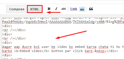 blog-par-facebook-video-ko-embed-kaise-kare-uske-tarike