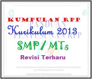 Contoh RPP Prakarya SMP Kelas 7, 8, 9 Kurikulum 2013, Download RPP Prakarya SMP Kelas 7, 8, 9 Kurikulum 2013