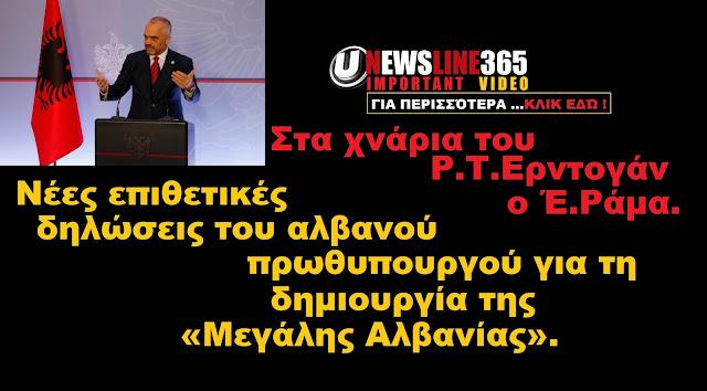 https://u-news16.blogspot.gr/2017/04/blog-post_97.html