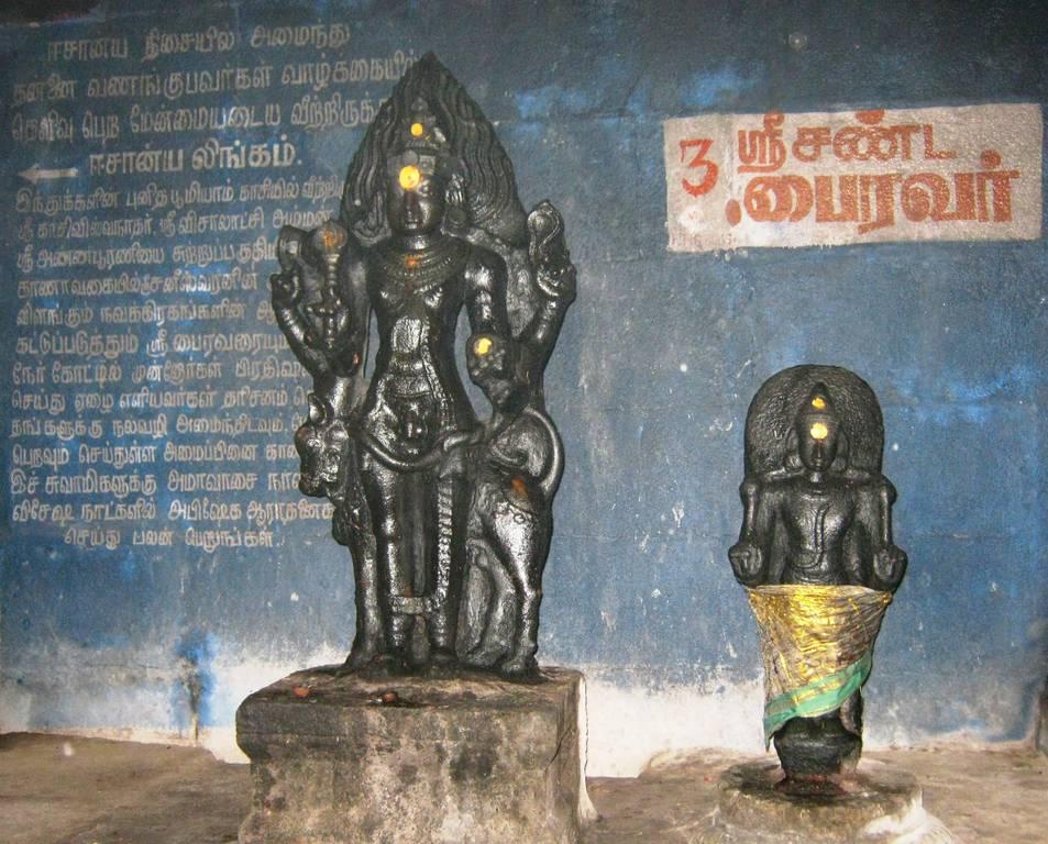 Aragalur Ashta Bhairava Temple   Wanderings of a Pilgrim