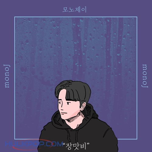 mono. J – Monsoon Rain – Single
