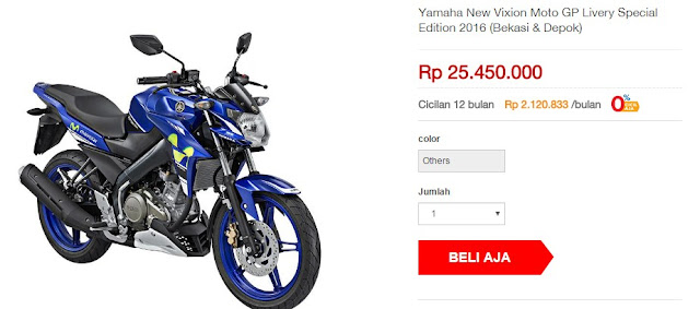 Yamaha New Vixion MotoGP Livery Special Edition (Rp 25.450.000)