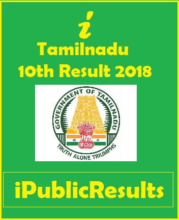 Tamilnadu SSLC Public Exam Results 2018 @ tnresults nic in