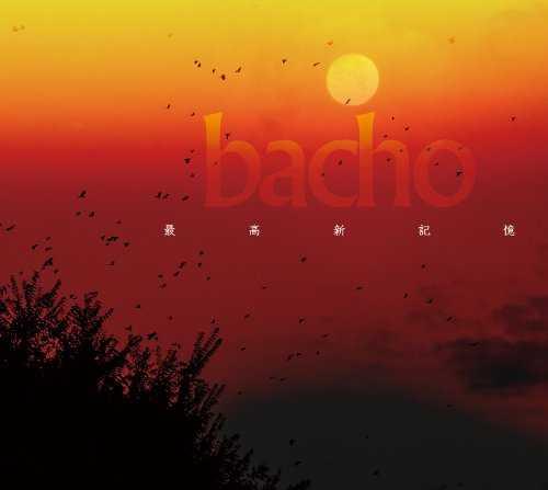 [Album] bacho – 最高新記憶 (2015.02.25/MP3/RAR)